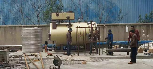 Oil Industrial Vertical Steam Boiler New Condition Two Fire Passes Structure