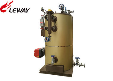 China 300kg 0.7Mpa Natural Gas Steam Boiler PLC Programmable Control Optimized Design distributor