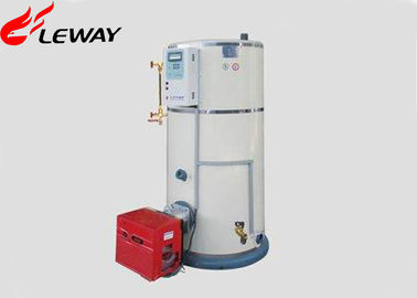 China Energy Efficient Vertical Steam Boiler 25 - 40DN Inlet For Optimum Fuel Efficiency factory